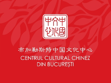 China-Cultural-Center-logo (1)
