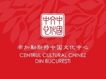 China-Cultural-Center-logo (1)